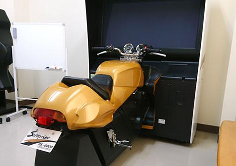 二輪シミュレーター室